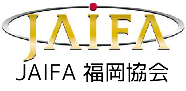 JAIFA福岡協会